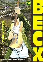 BECK(31) (月刊少年マガジンコミックス)