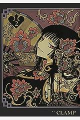 ×××HOLiC(2) (週刊少年マガジンコミックス) Kindle版