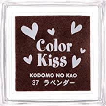 こどものかお カラーキス チョコレート 4111-065