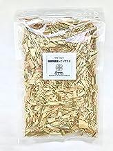 レモングラス50g 【無農薬、無化学肥料】九州の恵み 自然育ちレモングラスカット茎(手カット)※有機JAS認証原料使用 100%