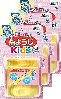 【批量购买】小林制药的线头儿童用线纹理 带花纹的牙线 牙线牙线 2岁~6岁幼儿用 30根×3包