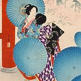 Wallpaper - Mizuno 12