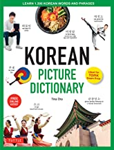 Korean Picture Dictionary: Learn 1,500 Korean Words and Phrases - The Perfect Resource for Visual Learners of All Ages (Includes Online Audio) (Tuttle Picture Dictionary)