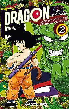 Dragon Ball Color Piccolo nº 02/04 (Manga Shonen) (Spanish Edition)
