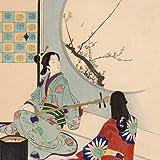 Wallpaper - Mizuno 38
