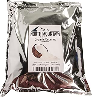 North Mountain Supply Organic Fine Macaroon Coconut - 2 Pound Bag - Produced in Sri Lanka