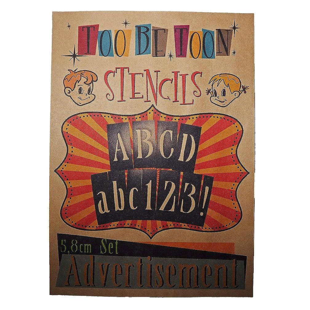 パイントスキップ同種のステンシルシート アルファベット大文字&数字セット Advertisement (5,8cm 2サイズセット)