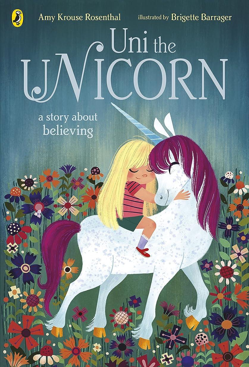 批判的すでに肉のUni the Unicorn (English Edition)