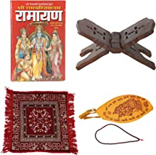 SJ Publications SHRI RAM CHARIT MANAS BIG SIZE (WEIGHT 2 KG, BOLD LETTERS) Tulsi Das Krit With Quality Book Stand Mala Gom...
