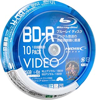 HIDISC 6倍速対応BD-R 10枚パック 25GB ホワイトプリンタブルハイディスク VVVBR25JP10