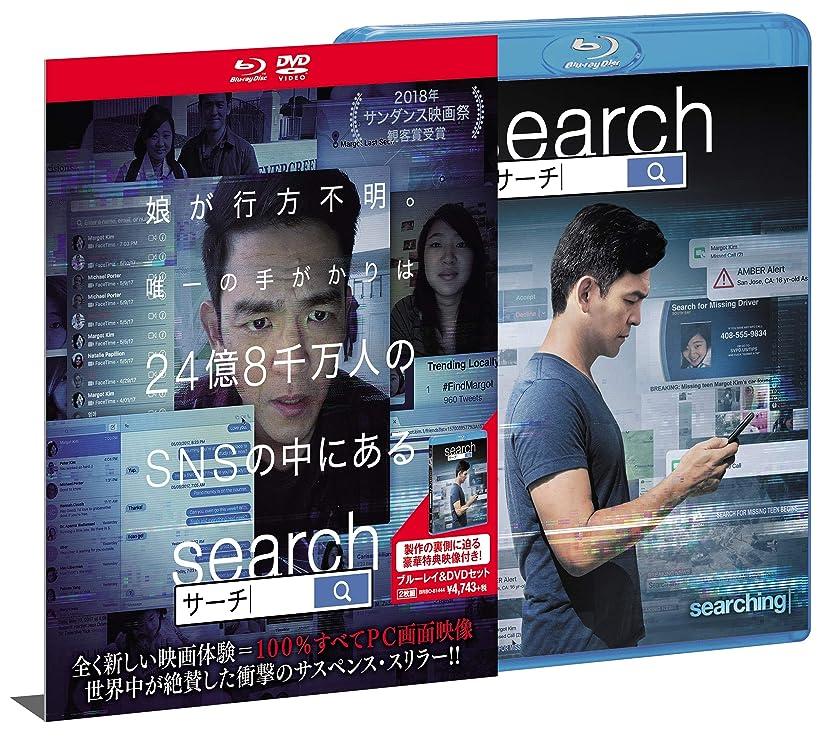 蘇生する町フロントsearch/サーチ ブルーレイ&DVDセット [Blu-ray]