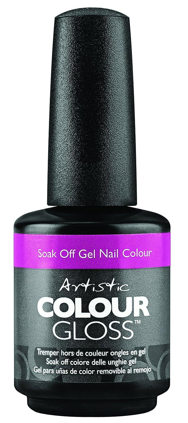 ルアー報奨金兄Artistic Colour Gloss - Mud, Sweat, & Tears Collection - Wo-man Up - 15 mL / 0.5 oz