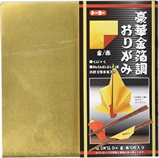 Toyo Origami, Japanese Gorgeous Stype, Gold Foil with Red on Back, 15cm x 15cm 10 Sheets
