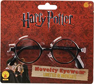 Costume Co - Harry Potter Deluxe Glasses