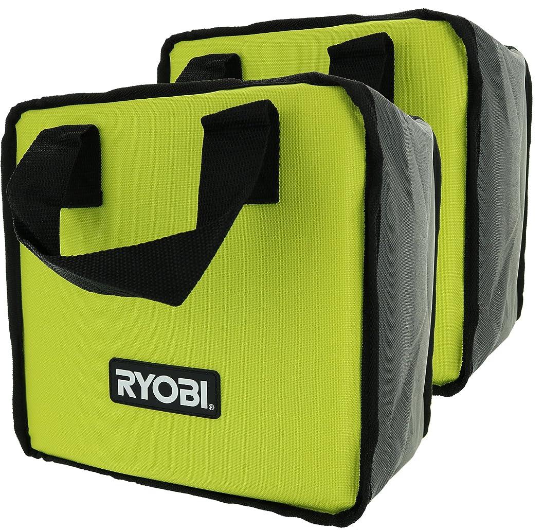 Ryobi Lime Green Genuine OEM Tool Tote Bag (2 Pack) (Tools Not Included) twxrkhiqhev29