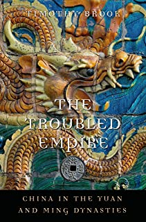 The Troubled Empire (History of Imperial China Book 5)