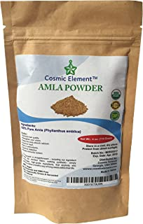 Cosmic Element USDA Organic Indian Gooseberry Powder 100% Pure & Unrefined 4 Ounce Amla Powder/Introductory Price ! New Launch ! Limited Time !