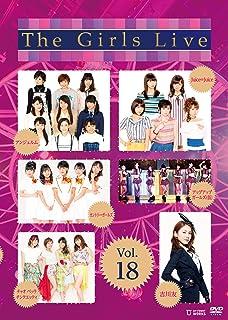 The Girls Live Vol.18 [DVD]