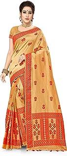 S Kiran's Women's Assamese Weaving Art Khadi Silk Mekhela Chador Saree - Mekhla Sador (Dn19, Chiku and Multicolor)