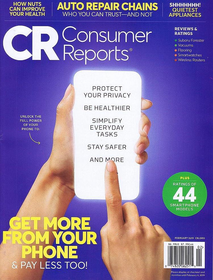 化学薬品スーツ溶岩Consumer Reports [US] February 2019 (単号)