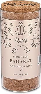 Rumi Spice - Persian Gulf Baharat Black Cumin Spice Blend   All-Purpose Middle Eastern Spice (2.5 oz)