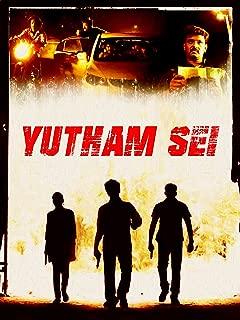 Best yg mahendran drama Reviews