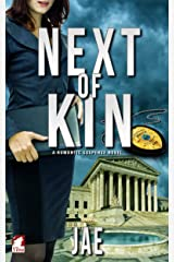 Next of Kin: A Romantic Suspense Novel (Portland Police Bureau Series Book 2) Kindle Edition