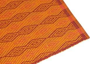 Squish Woven Cotton Placemats - Moroccan Diamond Pattern - Set of 4