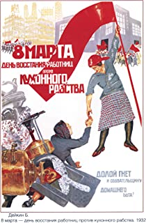 UpCrafts Studio Design Soviet Propaganda Poster - International Women's Day - 1932 Year Vintage Prints Reproductions (11.7x16.5 inches (A3 Size), Unframed Prints)