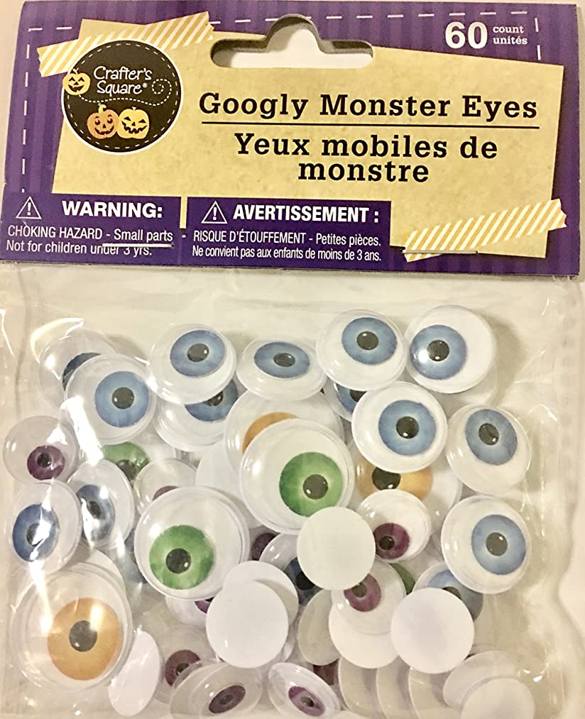 Crafter's Square Multi-Color Wiggle Monster Eyes, 60 units of Pack of 2, (120 Eyes Total)