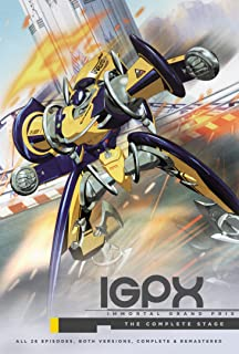 Igpx Immortal Grand Prix Complete Collection [DVD] [Import]
