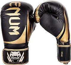 Venum Undisputed Boxing Gloves 12 Oz. Black/Golden