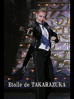 Etoile de TAKARAZUKA('13年星組・東京・千秋楽) 星組 東京宝塚劇場
