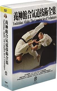 Yoshinkan Aikido Complete Set of Techniques