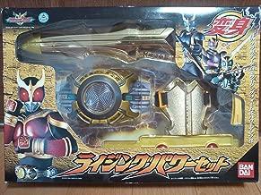 Kamen Rider Masked Rider Kuuga Henshin Belt Rising Power Set (Japan)