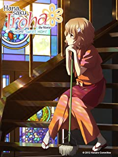 Hanasaku Iroha the Movie - HOME SWEET HOME (English Subtitled)