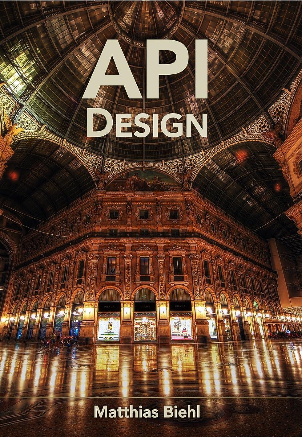 維持するラボアーティファクトRESTful API Design: Best Practices in API Design with REST (API-University Series Book 3) (English Edition)