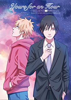 Yours for an Hour -it starts with the first hour- Drama CD