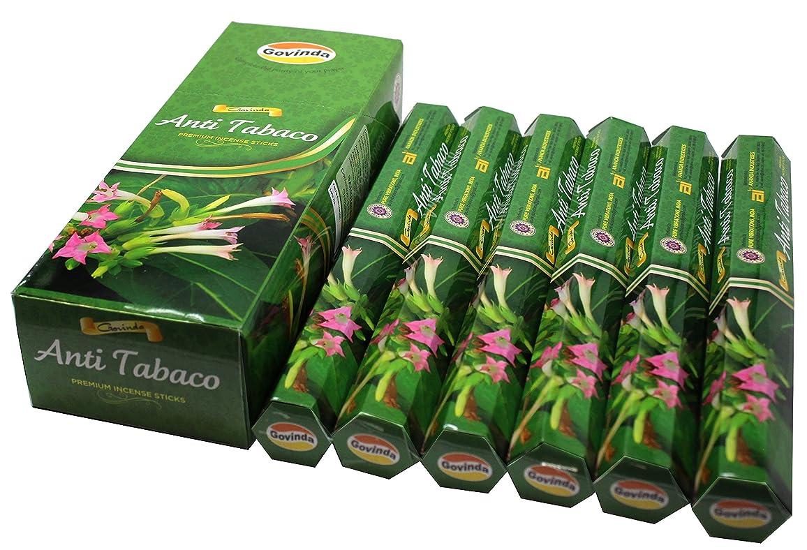 施設宿泊施設人口Govinda ? Incense?–?Anti Tabaco?–?120?Incense Sticks、プレミアムIncense、Masalaコーティング