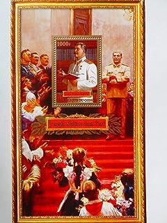 コンゴ『第二次世界大戦』(ソ連:スターリン) プロパガンダ画E