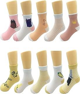 Santwo 10Pairs kid Novelty Fun Animal Cotton Crew Sock For Little Big Boys Girls