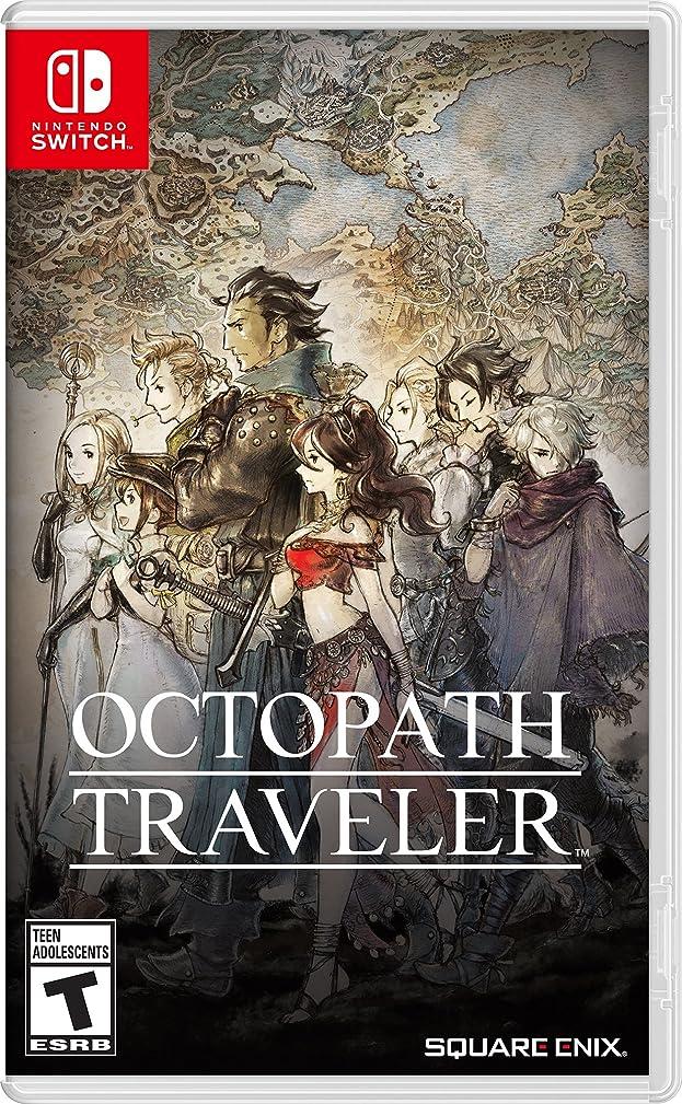 素晴らしさ窒素ラベルOctopath Traveler (輸入版:北米) - Switch