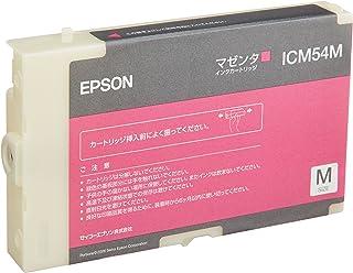 セイコーエプソン インクカートリッジM マゼンタ (PX-B300/B500用) ICM54M