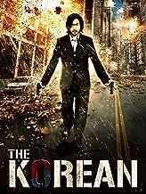 the isle korean movie