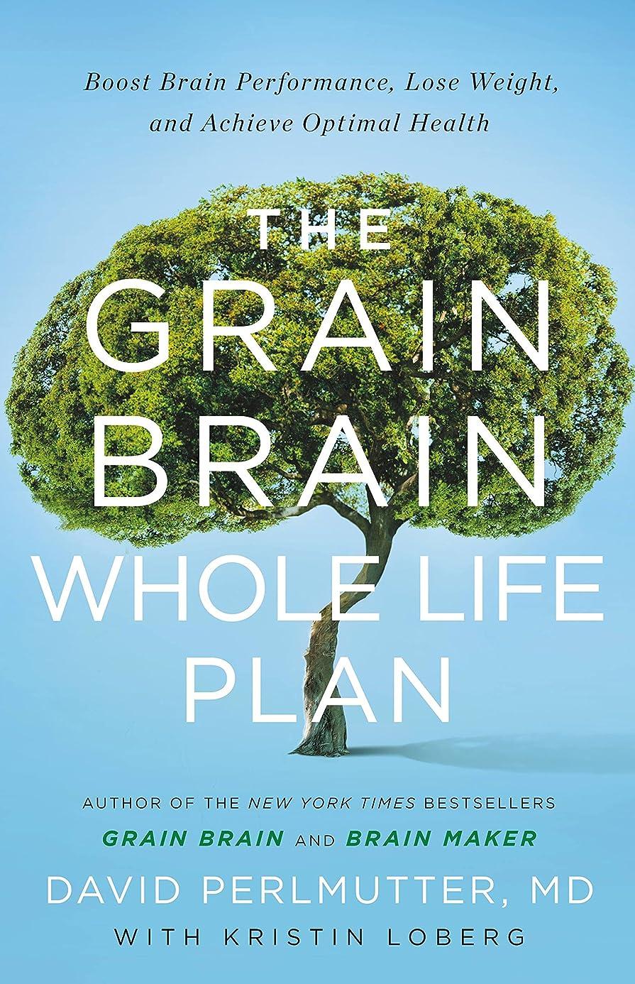 エクスタシージャケット髄The Grain Brain Whole Life Plan: Boost Brain Performance, Lose Weight, and Achieve Optimal Health (English Edition)