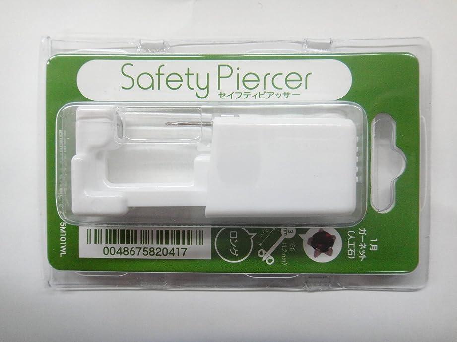ニコチンパノラマためらうセイフティピアッサー シルバー (医療用ステンレス) 3mm ガーネット色 5M101WL(正規品)