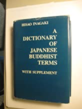 japanese buddhist terms