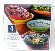 11.5 cm Mikasa MKSATBOWL10B Satori Miso Soup Bowls with Wave Pattern Border and Gold Rim Set of 6
