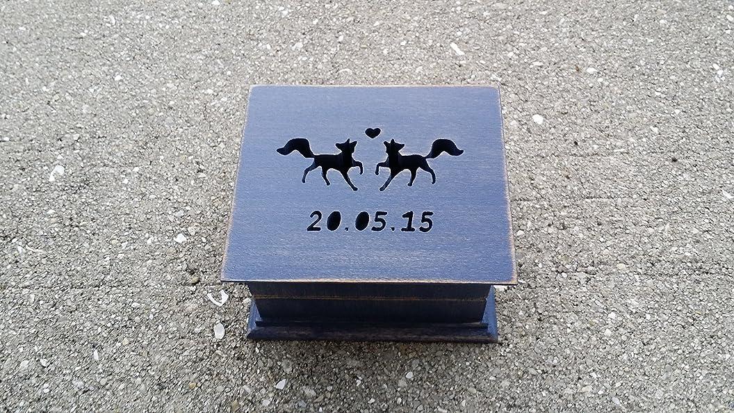 Music box, custom made music box, handmade music box, love fox, fox, foxes, anniversary gift, wooden anniversary gift, personalized gift, personalized music box, simplycoolgifts wedeeunqecw57