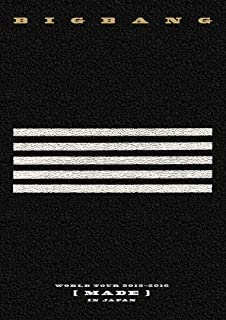 BIGBANG WORLD TOUR 2015~2016 [MADE] IN JAPAN(DVD(2枚組)+スマプラ・ムービー)
